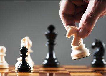 Iran Hosts Woman's Chess  Grand Prix