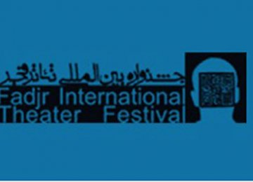 'Christ According to Pilate' in Fajr Festival