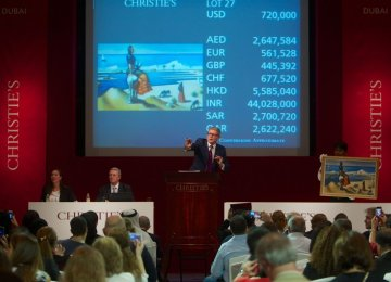 Persian Artworks Fetch $4m at Christie's