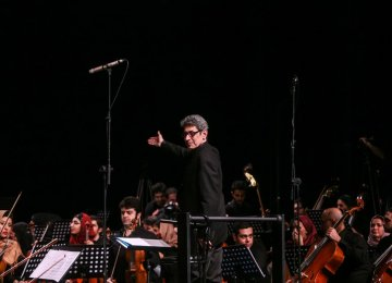 Tehran Cultural  Ensemble is Born