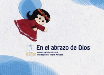'In the Embrace of God' for Latam Kids