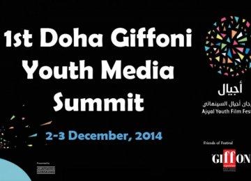 Iran in Doha Giffoni Youth Media Summit