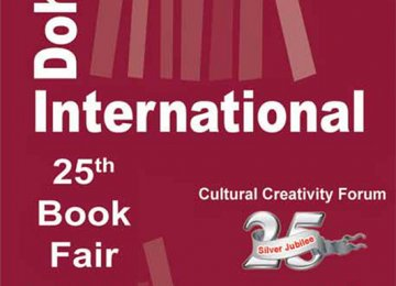 Over 200 Books at Doha Int'l Book Fair