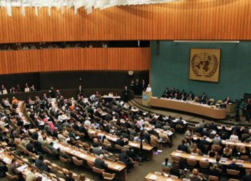 Iran Elected ECOSOC Committees Member