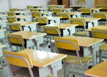 Educational Poverty Threatens Italy