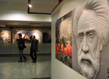 Martyrs, Focus of Mural Painting Exhibition