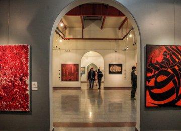 7th Fajr Int'l Festival  of Visual Arts Opens