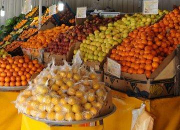 Farm Produce Under Constant Scrutiny