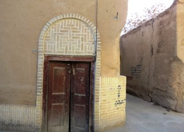 Farrokhi Yazdi's Home to Be Made a Museum