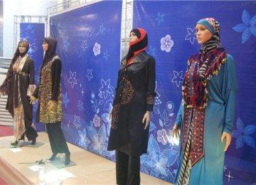 4th Fajr Fashion, Clothing Display