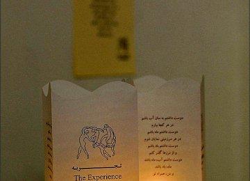 Friendship Lanterns to Light Cafés Abroad