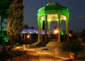 Hafez Commemorated in Istanbul Univ