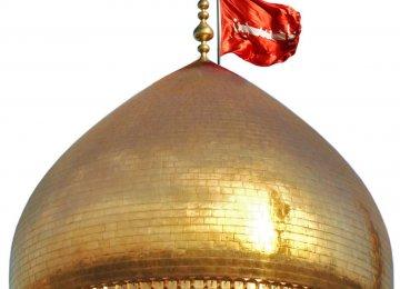 Pilgrimage to Iraq in Ramadan