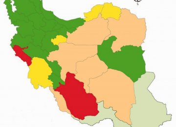 Mapping National Health Indices