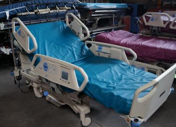 18,000 New Hospital Beds