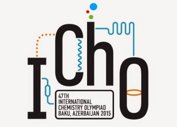 Iran 5th  in ICHO