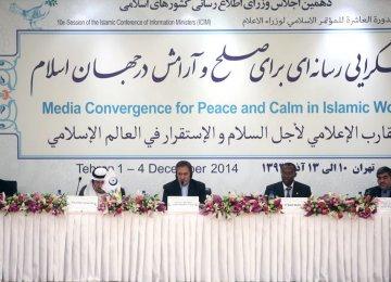 Jahangiri Rues Information Gap Among Islamic States
