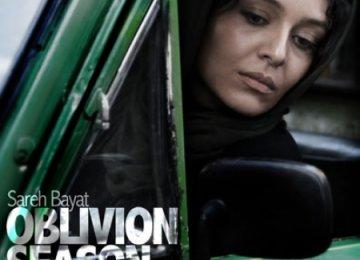 5 Iranian Films at India Fest