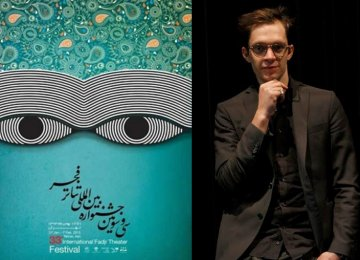 """Iran Theatre """"Far More Modern"""" Than Expected"""