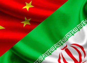 Sino-Iran Health Cooperation