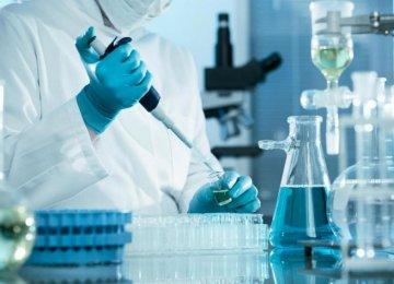 French  Medical Lab for Zahedan