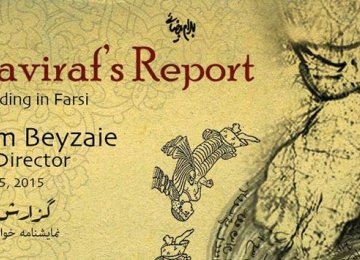 Beyzaie to Stage 'Ardaviraf's Report' at Stanford