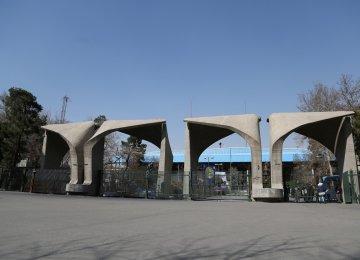 8 Iranian Universities in World Best