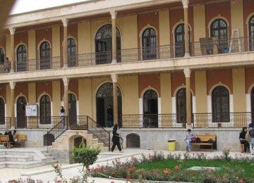 Isfahan - Freiburg MOU