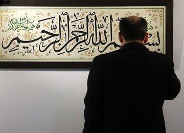 Islamic Calligraphy Festival in Iran