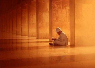 Islamic Teachings in Spanish Primary Schools