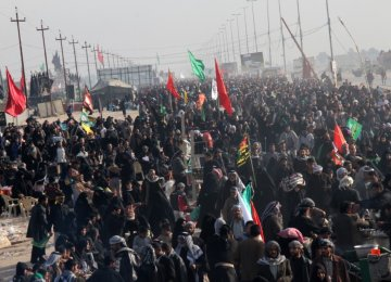 Arba'een March, Biggest Shia Assembly in Muslim World