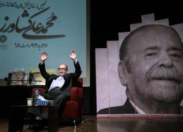 Tributes to Veteran Actor Mohamad-Ali Keshavarz