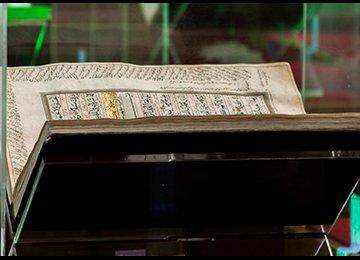 2m Iranian Manuscripts Abroad