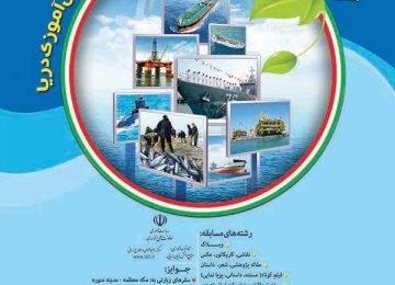 Maritime Student Festival