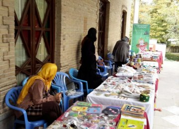 Sale Booths in Parks for Female Breadwinners