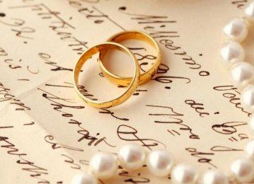 Marriage Insurance Scheme