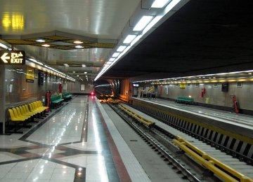 Tehran Metro Line 3
