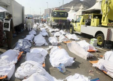 5 More Missing Hajj Pilgrims Identified