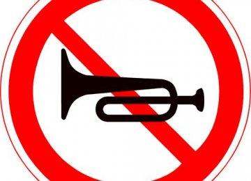 Noise Pollution Sources