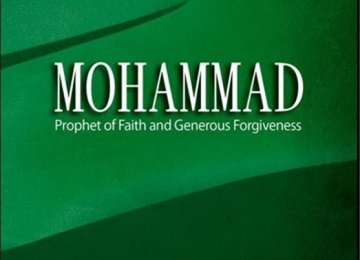 Book on Prophet Translated in 4 Languages