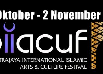 Islamic Arts in Malaysia