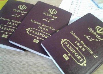 Passport Application Digitized