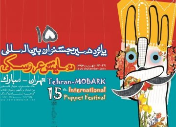 Puppet Artists to Pay Homage Prior to Festival