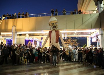 Puppet Show at Milad Tower
