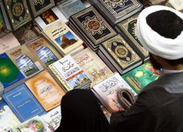 46,000 Religious Books to Be Showcased in Qom