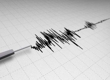 Quake  Near Kish