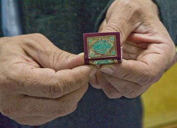 World's Smallest Qur'an Donated to Astan Quds Razavi