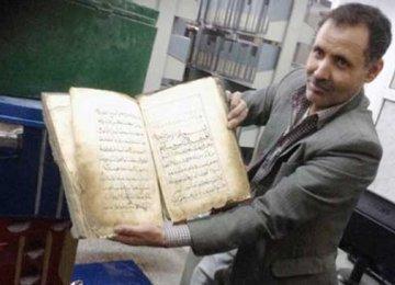 Rare Qur'an Manuscripts Found in Yemen