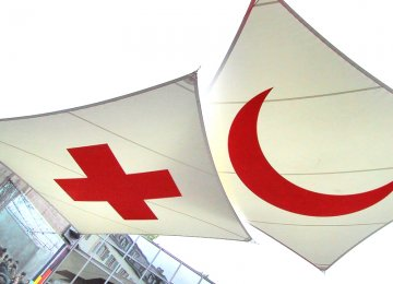 Red Crescent, Red Cross University Establishment