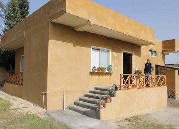 Rural Housing Insurance